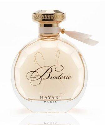 Broderie Eau de Parfum 100 ml