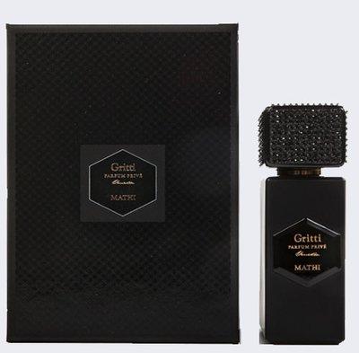 Collection Privé Mathi Eau de Parfum 100 ml